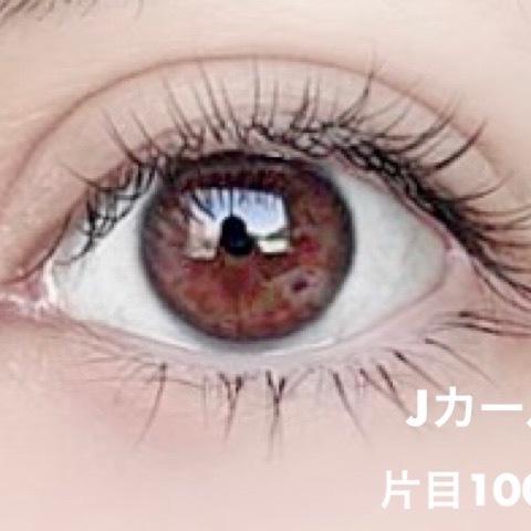 両目100本(50×50)サムネイル